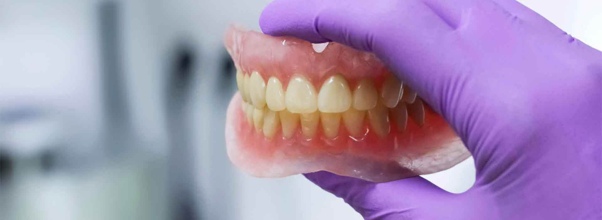 Протезная стоматология